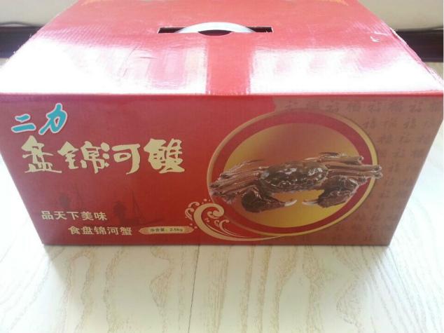 盘锦河蟹价格表